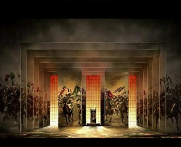 teatral escenari